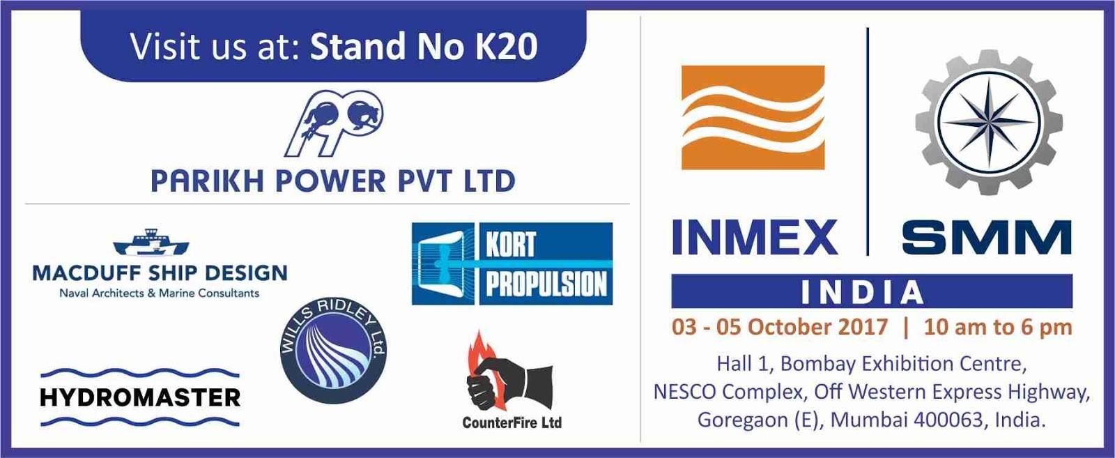 Inmex India 2017 Hydromaster Pioneers Of Steerable Propulsion